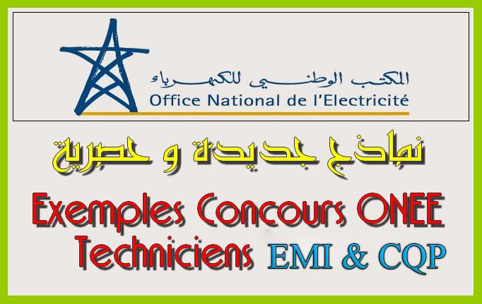 Exemplaire concours ONEE 2015 Techniciens EMI et CQP
